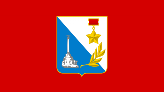 Севастополь 690x389 - Город Севастополь