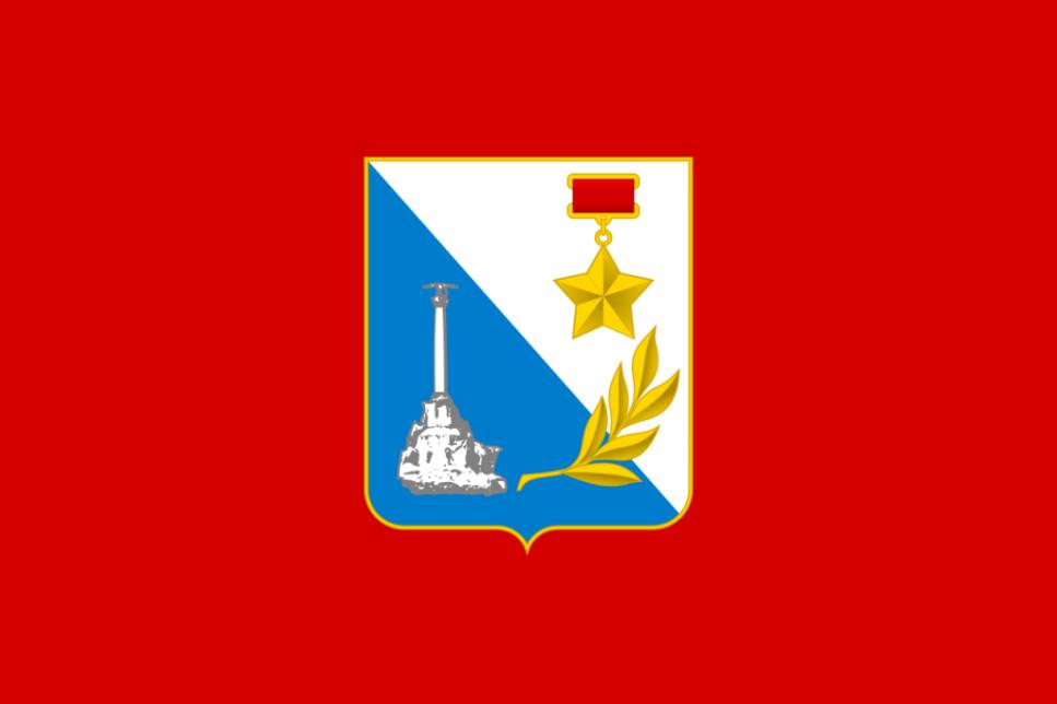 Севастополь 967x644 - Город Севастополь