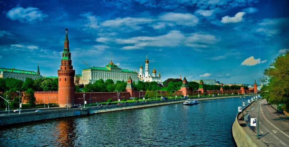 Обои на рабочий стол 1366x768 1190x605 - Город Москва