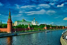 Обои на рабочий стол 1366x768 283x189 - Город Москва