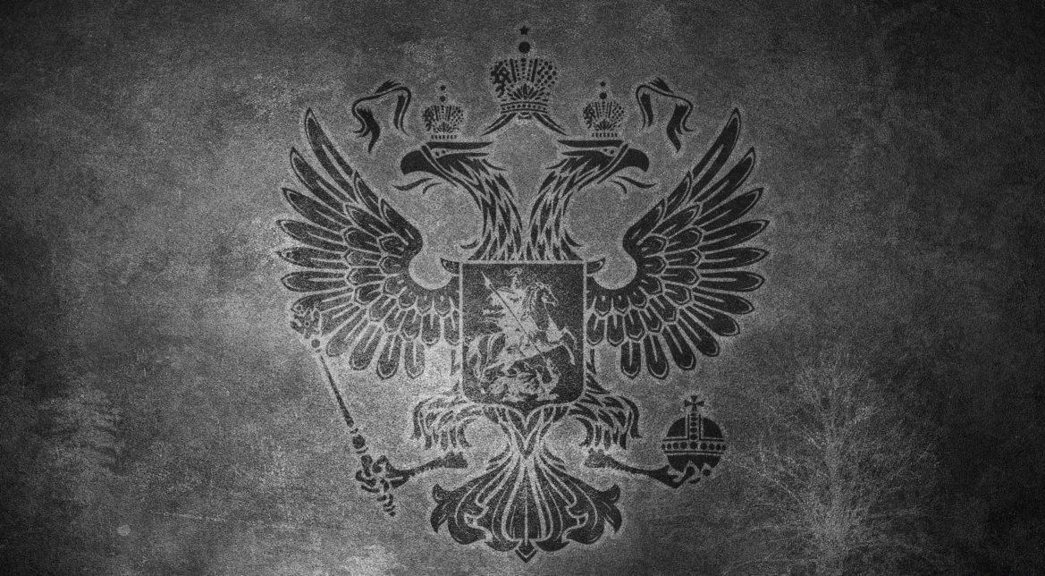 Президент Российской Федерации 1169x644 - Указы Президента Российской Федерации
