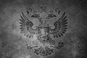 Президент Российской Федерации 283x189 - Указы Президента Российской Федерации
