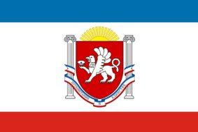 Республика Крым 283x189 - Республика Крым