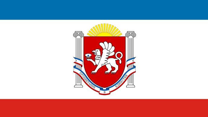 Крым 690x389 - Республика Крым