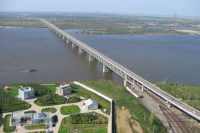 Мост Амур 283x189 - Полномочный представитель в ДФО