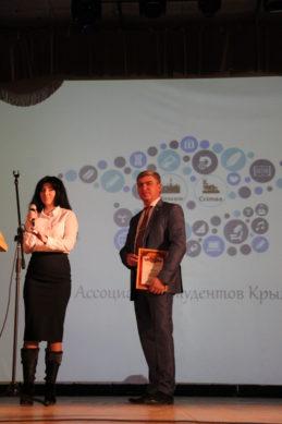 IMG 8697 259x389 - Учредили Ассоциацию студентов Крыма