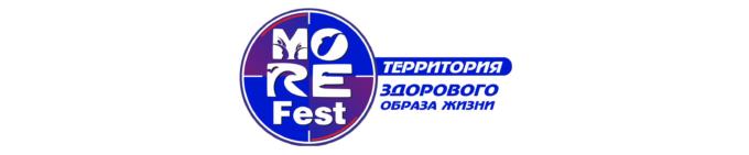 Морефест1 680x141 - Моre FESТ-2017