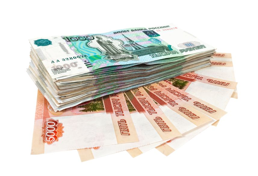biznes na 200 tyisyach - 235 миллионов