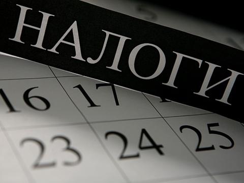 uplata nalogov - Малый бизнес могут освободить от налоговых проверок