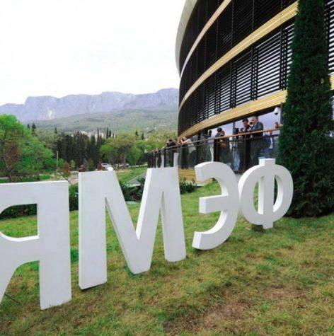 """yamef 500x500 c 1 - На ЯМЭФ будет работать """"Территория деловых контактов"""""""