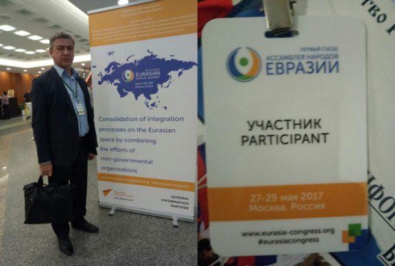 Москва 6 576x389 - Евразия Съезд