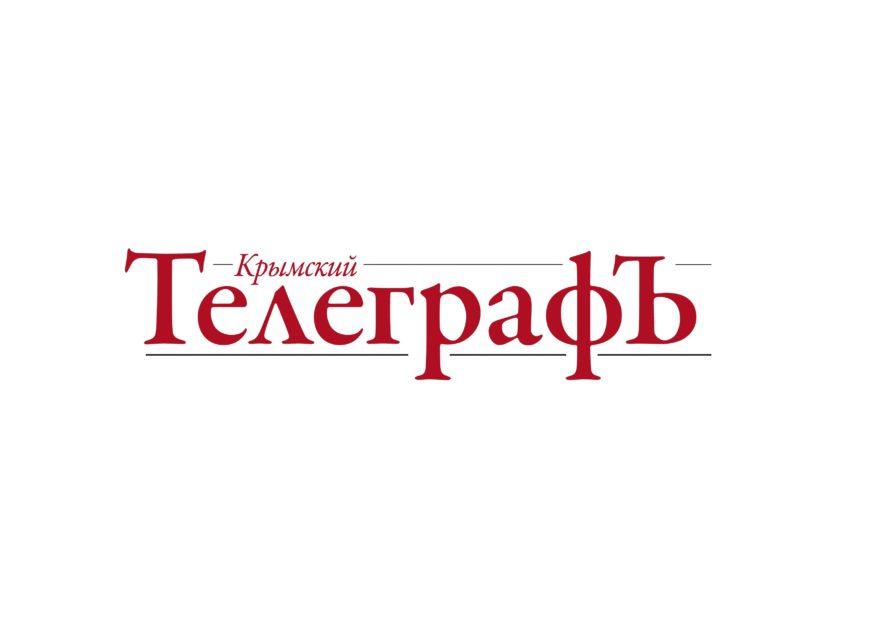 Телеграф 2 881x644 - Крымский Телеграф