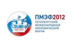 "635808122 283x189 - Сектор МСП ""оживляется"""