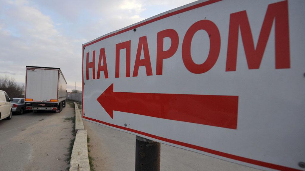 kerch vs - Перевозку грузов на Керченской переправе распределят между портами Крыма