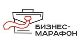 logoM1 283x189 - Бизнес-марафон в Крыму
