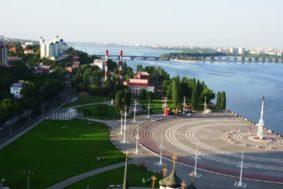 Воронеж 283x189 - Центрально-Черноземный регион