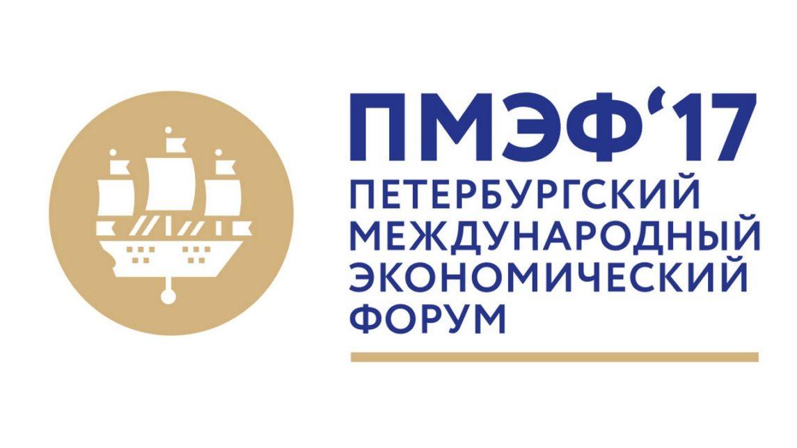 PMEF logotip 1145x644 - В поиске инвесторов