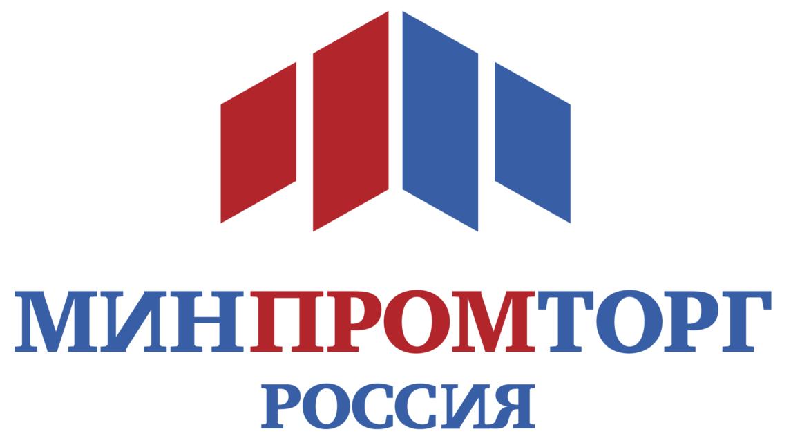 licenziya minpromtorga 1145x644 - Изменились формы контрактов на выполнение работ для госнужд