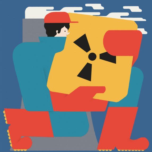 mitnuclear11 644x644 - Реакторы по-китайски