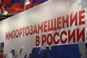 org togf922 283x189 - Падение цен на нефть стимулировало экономику РФ