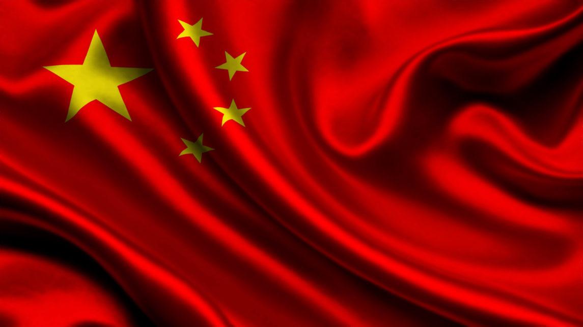 regnum picture 1467024787651390 normal 1145x644 - Китай открыл внутренний рынок облигаций
