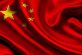 regnum picture 1467024787651390 normal 283x189 - Китай открыл внутренний рынок облигаций