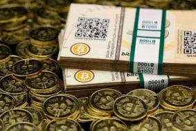 bitcoins 283x189 - В Швейцарии разрешили управление активами на основе биткоин
