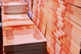 otrasltrebuet vlivaniy 16263 283x189 - Трое крымских налогоплательщиков задекларировали доход от 500 млн до 1 млрд