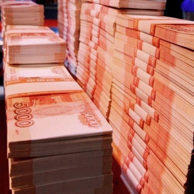 otrasltrebuet vlivaniy 16263 644x644 - Трое крымских налогоплательщиков задекларировали доход от 500 млн до 1 млрд