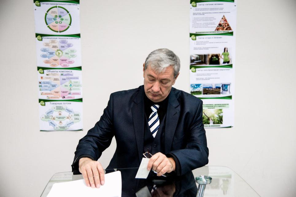 поездов электричек благотворительный фонд перспектива крым сходить