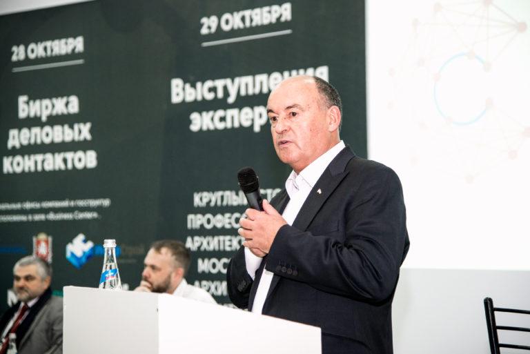 всеми видами благотворительный фонд перспектива крым Газета