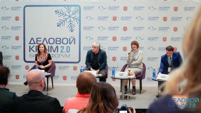 Ассоциация предпринимателей Деловой Крым 1 680x383 - Деловой Крым 2.0