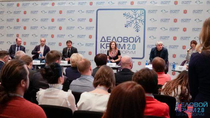 Ассоциация предпринимателей Деловой Крым 2 680x383 - Деловой Крым 2.0