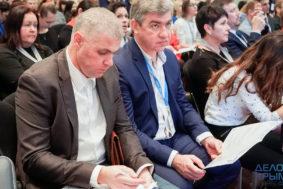 Ассоциация предпринимателей Деловой Крым 283x189 - Деловой Крым 2.0