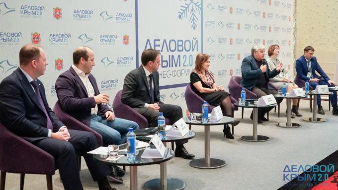 Ассоциация предпринимателей Деловой Крым 3 680x383 - Деловой Крым 2.0