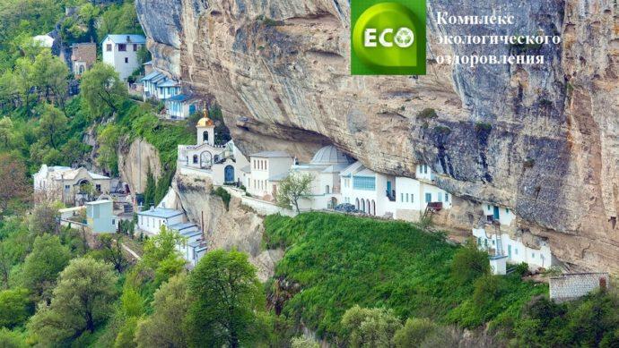 Комплекс 690x389 - Эко-поселение