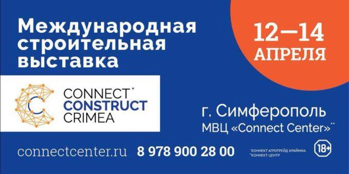Стритрленая выставка 680x339 - Соглашение о сотрудничестве