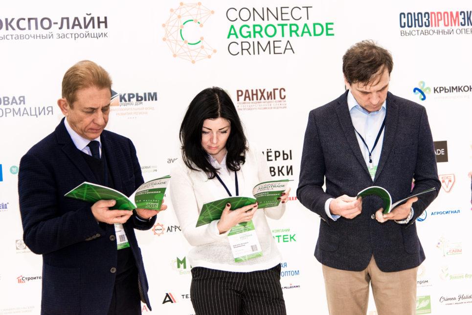 DSC 3842 965x644 - Программа развития Крыма