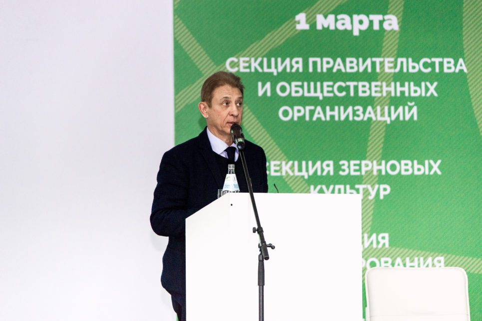 DSC 4141 965x644 - Программа развития Крыма