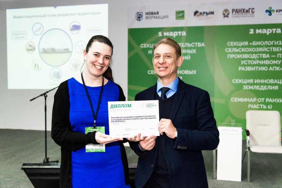 DSC 4923 965x644 - Программа развития Крыма