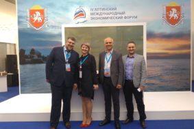 IV Ялтинский международный экономический форум 283x189 - ЯМЭФ