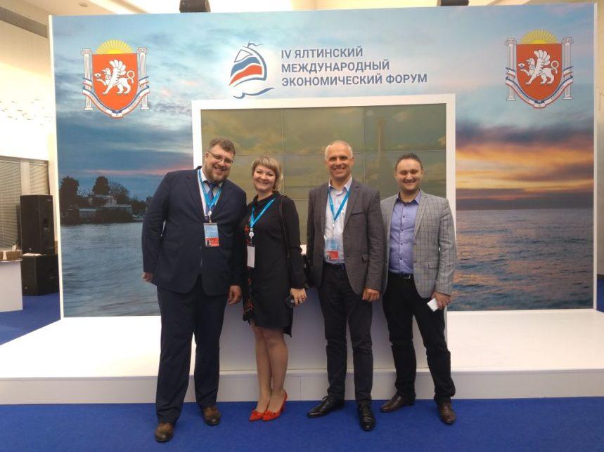 IV Ялтинский международный экономический форум 859x644 - ЯМЭФ