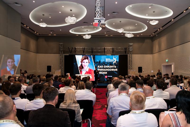 DSC 9121 - Форум Достижение 3.0