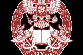 gerb ranhigs 283x189 - РАНХиГС Северо-западный институт управления