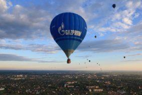 """4m 283x189 - Конференция """"Газпрома"""""""