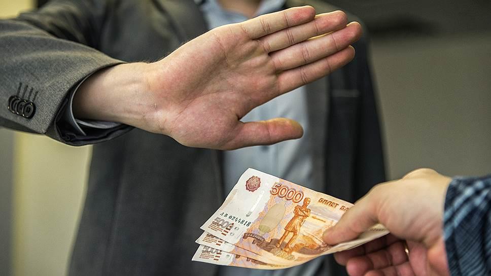 korr - Борьба с коррупцией