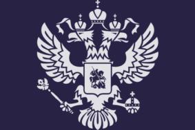 Лого Президент 283x189 - Президент России