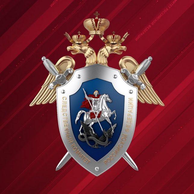 Лого СК 644x644 - ГСУ СК России по Республике Крым