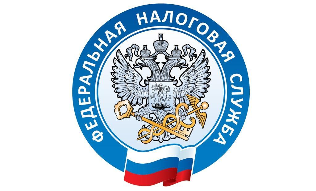 Лого фнс - УФНС по Республике Крым