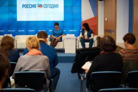 фото036 1 283x189 - Пресс-конференция